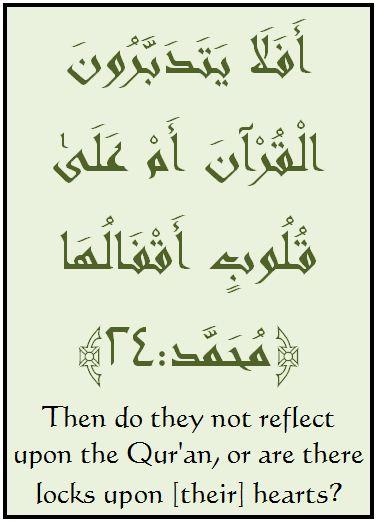 Surat-ul-Muhammad:24