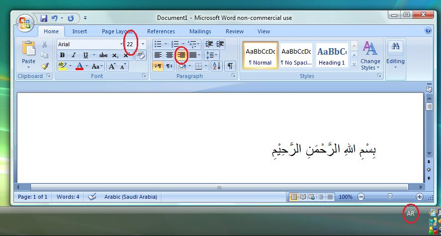 10 Easy Steps to setup Arabic Keyboard on your Windows